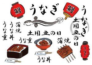 Festival Unagi di Jepang